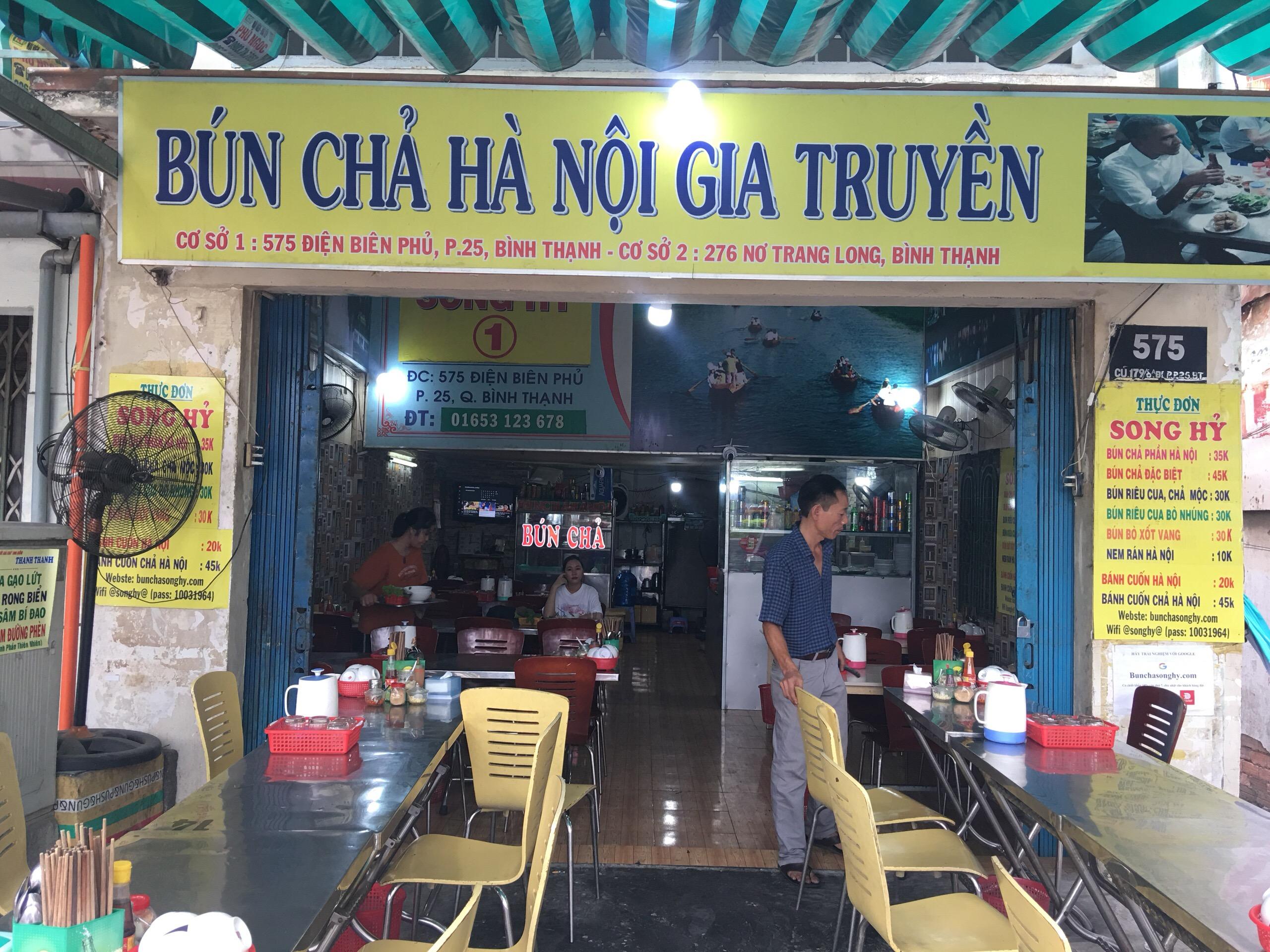 Quán ăn, ẩm thực: Quán Bún Chả Ngon Quận Bình Thạnh 15539113313