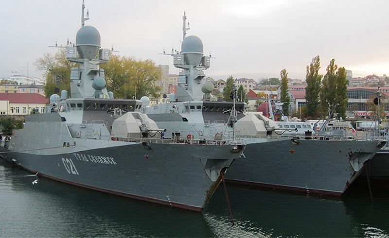 Russian Navy: Status & News #1 - Page 34 Gospriem
