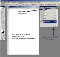 Урок 1-Работа с маской 20b7c2300b15t
