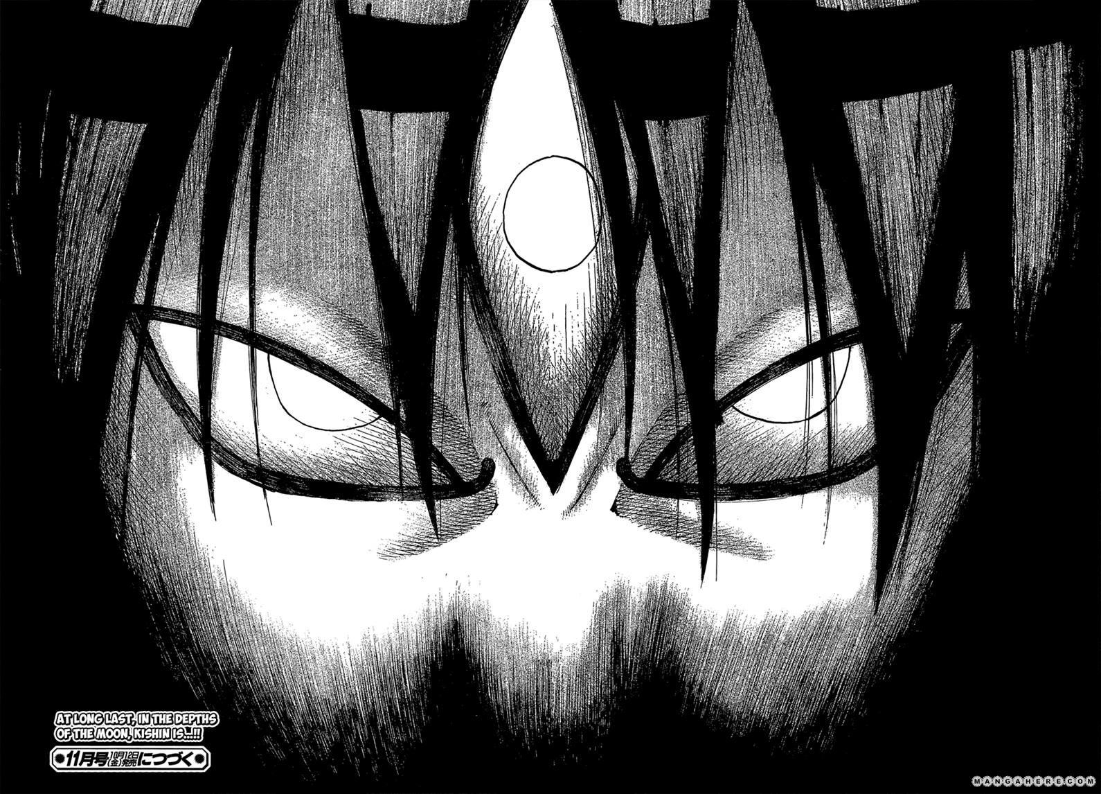 Soul Eater G032