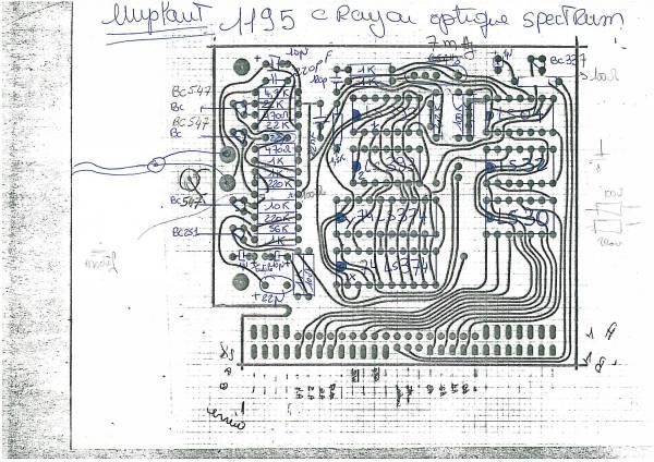 ZX 81 et VP 100 - Page 8 T_co-sp-ci2-07