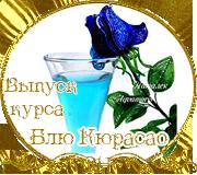 СаНата 7b2e6a86992b