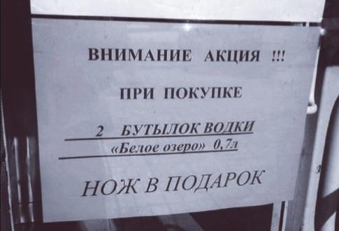 Эзотерики шутят - Страница 2 7bc310b34662