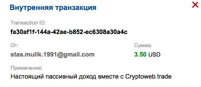 Cryptoweb Trade - cryptoweb.trade 9784d8f248c0