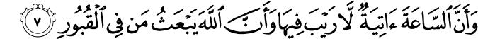 The Pilgrimage  - سورة الحج 22_7