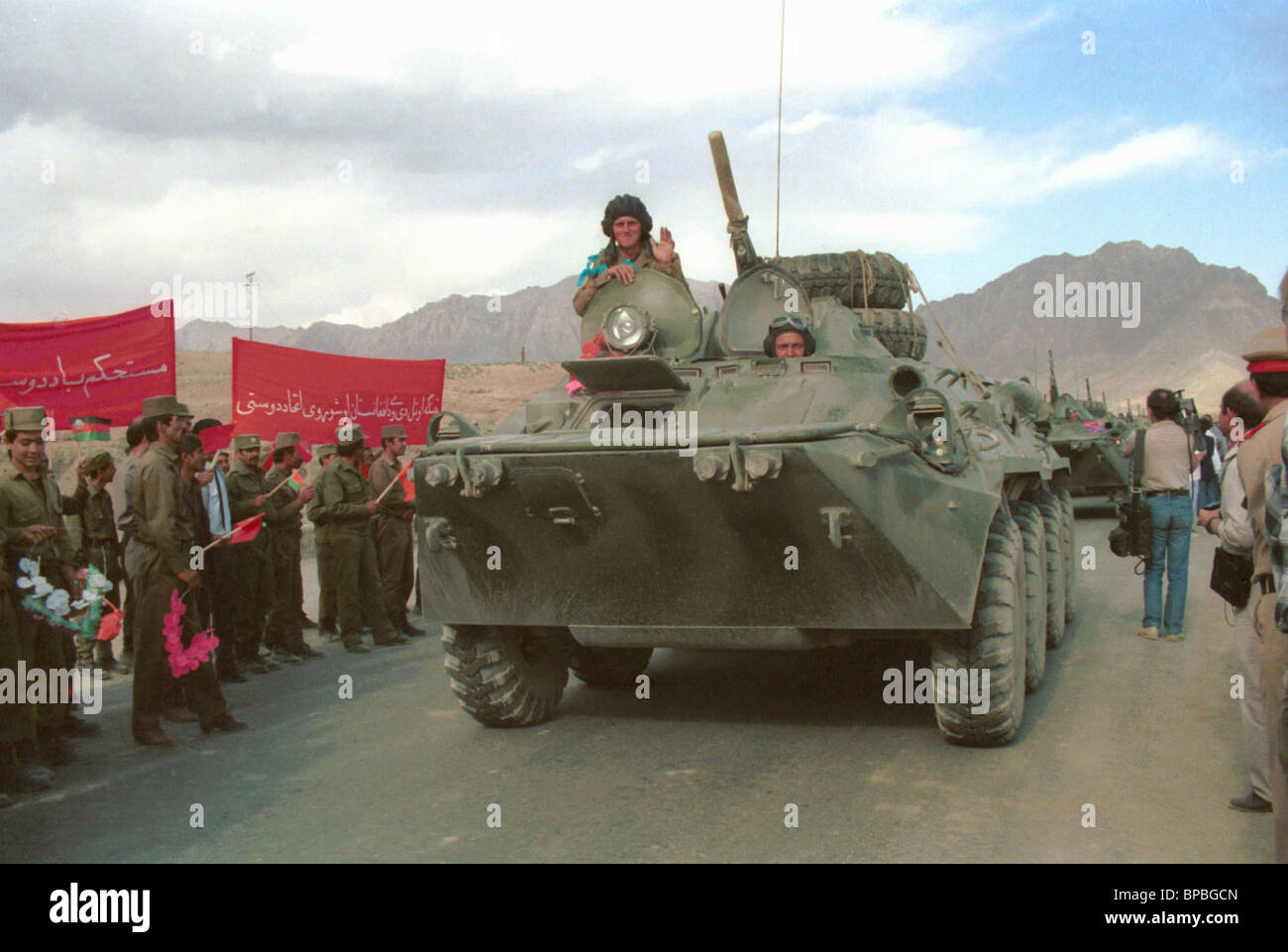 Soviet Afghanistan war - Page 6 Withdrawal-of-soviet-troops-from-afghanistan-1988-BPBGCN