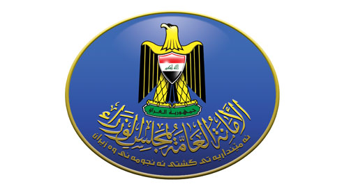A government statement resolves the controversy over the circumstances of the registration of a British organization to work in Iraq 2012-12-14