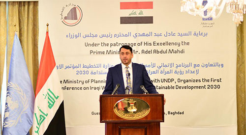 The Secretary General of the Council of Ministers opens the Conference on Sustainable Development for the Empowerment of Iraqi Women 2019-09-16-01