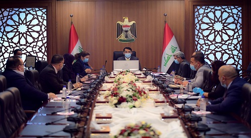The General Secretariat of the Council of Ministers examines the achievements of the work of the follow-up committee of investment projects lagging 2020-11-4
