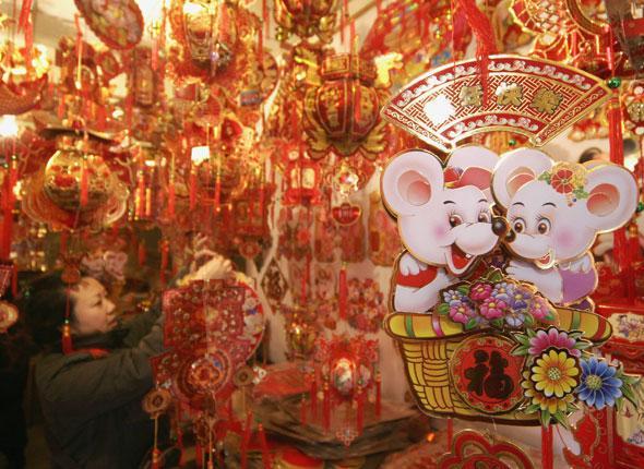 Bonne année chinoise du rat....... C'EST MAINTENANT... Diapo_rat1
