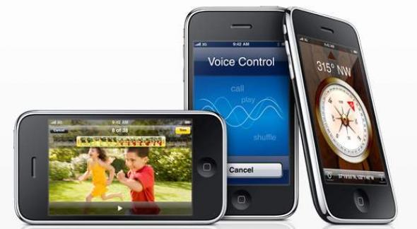 Concours pour gagner un iPhone 3GS pour Noël Article_iphone3GS