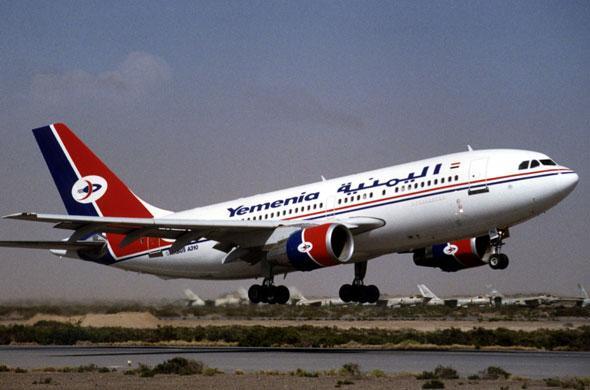 أهم شركات صناعة محركات الطائرات النفاثة Article_A310-yemenia