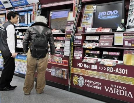 Le HD-DVD est mort, vive le Blu-ray! Article_CPS.HIE92.190208130810.photo00.photo.default-512x395