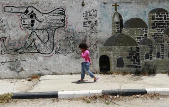 اكبر مجموعه من الصور على الانترنت لرسومات على الجدار العنصري الفاصل 539w