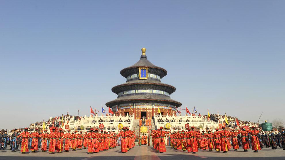 سنة 2009 السنة الصينية -سنة الثور N21_17748345