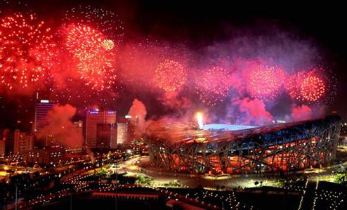 Promoção Contrabaixo BR 3 anos - M.Laghus Beijingfireworks