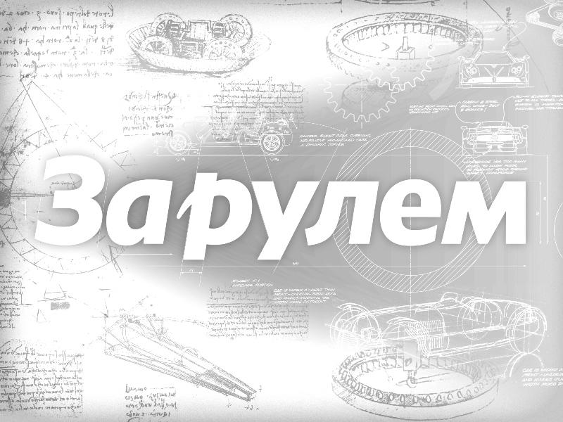 AvtoVAZ se despidió de Lada Samara Img_3680-1_no_copyright-575x383