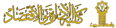 A scientific symposium entitled: Deleting zeros from the Iraqi currency (implications - future repercussions) Logo3