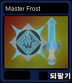 [Suggestion] Exocore Enhancement (By : Master Frost) Master_Frost