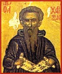 Les saints et saintes de l'église Orthodoxe. St-c-04
