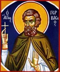 Les saints et saintes de l'église Orthodoxe. St-g-02