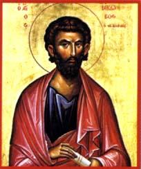 Les saints et saintes de l'église Orthodoxe. St-j-09