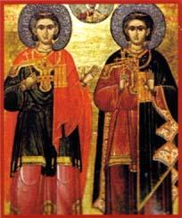 Les saints et saintes de l'église Orthodoxe. St-s-08