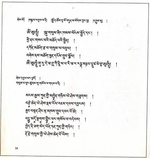 Bodycaryavatara - Trinlay Tulkou 2999232409