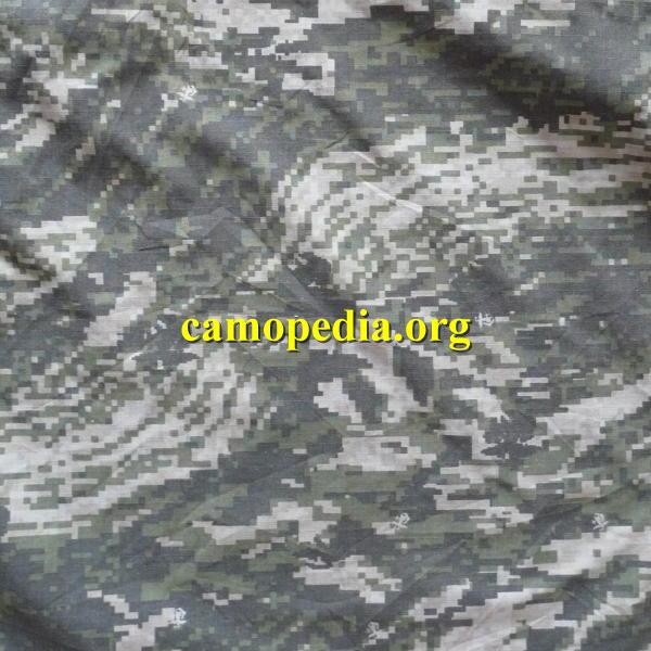 ROK Marines Pattern Rok42