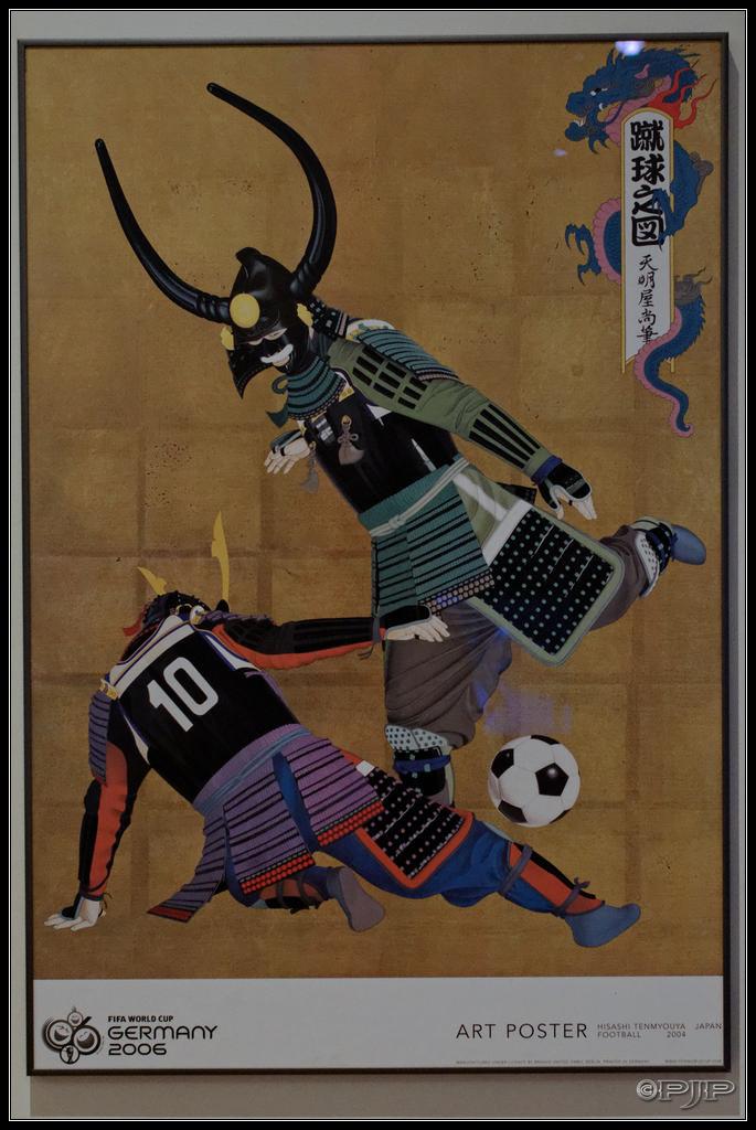 Exposition : Samouraï, 1000 ans d'histoire du Japon 20140627_234624_154751_IMGP6942_DxO_1024-400koMax
