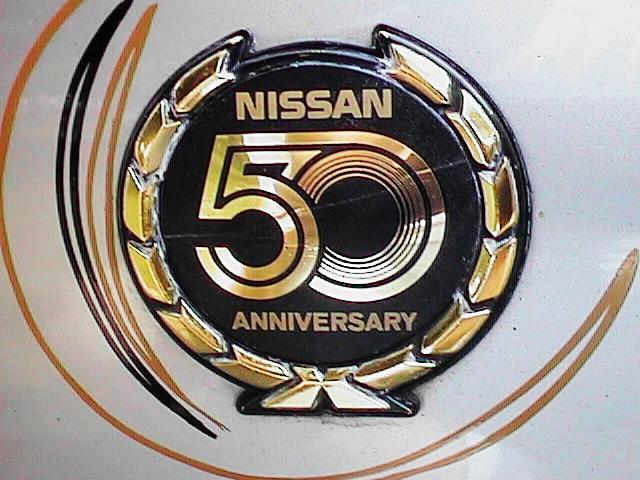 [Logo] Nissan Nissan3