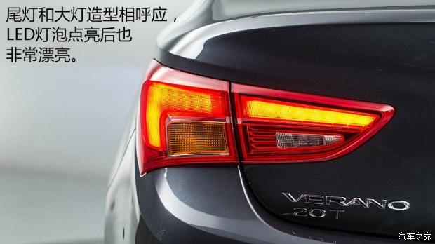 2015 - [Buick] Verano II D_201504191831284623450112