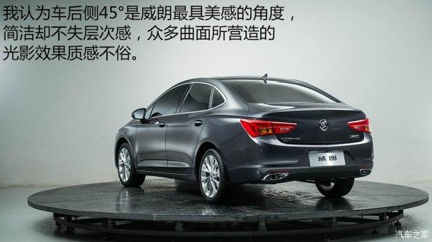 2015 - [Buick] Verano II D_201504192059392543450110