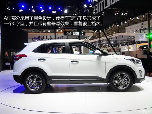 2014 - [Hyundai] iX-25 - Page 6 D_20140828171347553461210