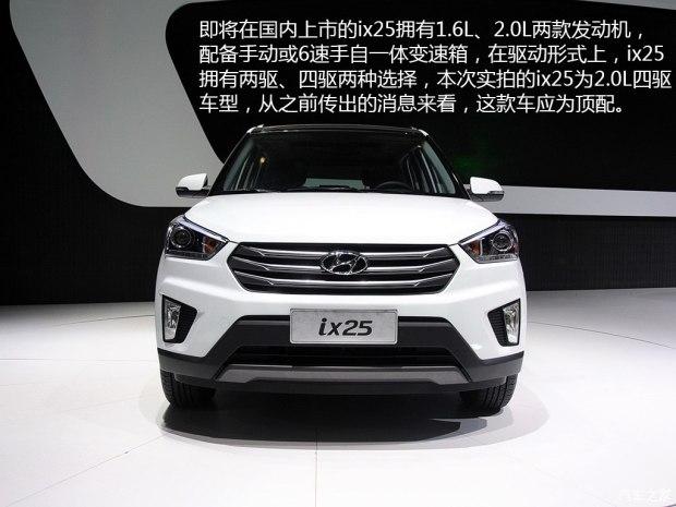 2014 - [Hyundai] iX-25 - Page 6 D_20140828171358868461211