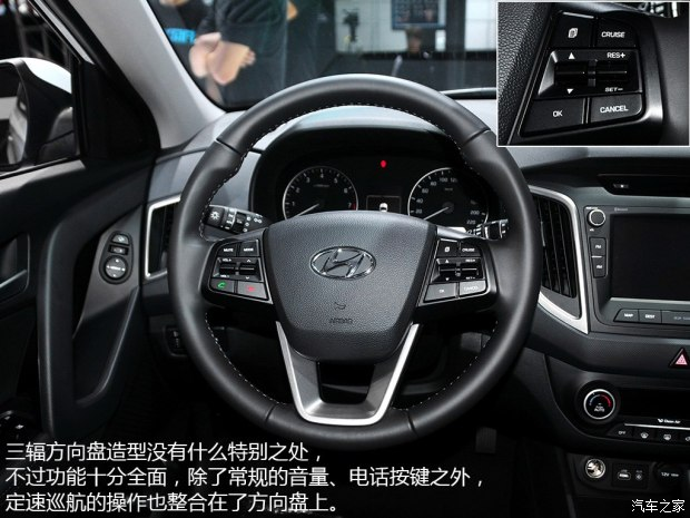 2014 - [Hyundai] iX-25 - Page 6 D_20140828172019369461211