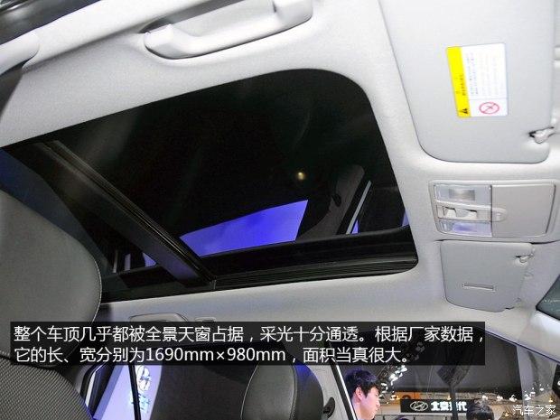2014 - [Hyundai] iX-25 - Page 6 D_20140828183818472461211