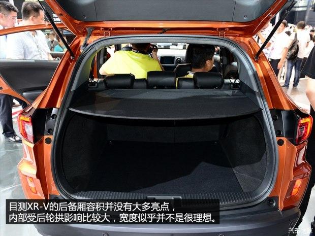 2014 - [Honda] Vezel / HR-V - Page 4 D_20140829160930231382610
