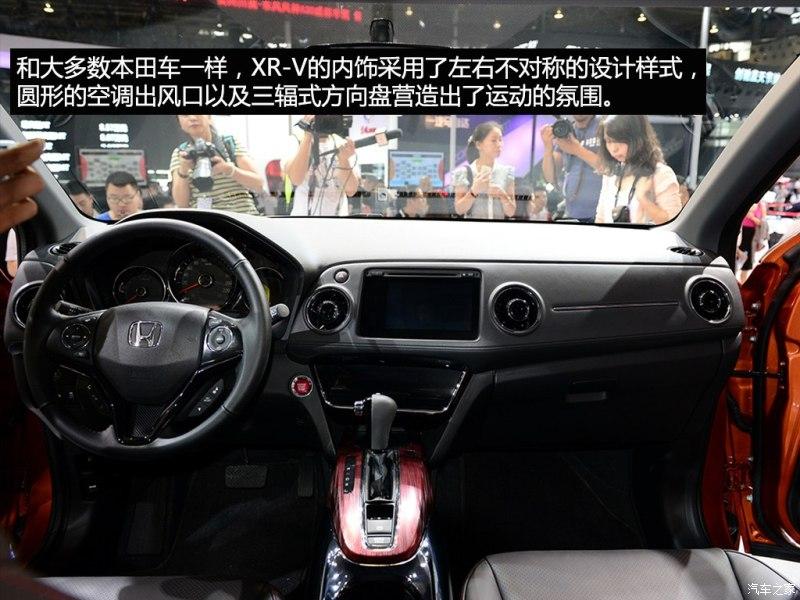 2014 - [Honda] Vezel / HR-V - Page 4 U_20140829160943949382611