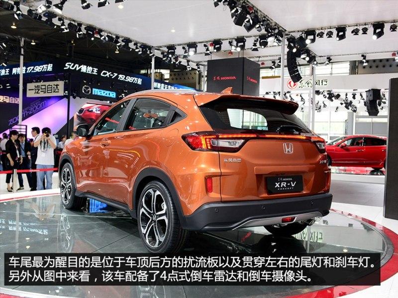 2014 - [Honda] Vezel / HR-V - Page 4 U_20140829160951125382611