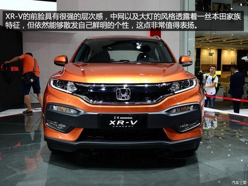2014 - [Honda] Vezel / HR-V - Page 4 U_20140829161000901382610