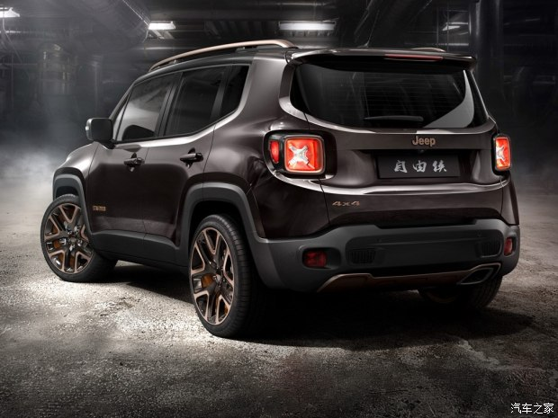 2014 - [Jeep] Renegade - Page 9 D_20140417143506432264