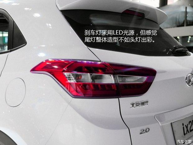 2014 - [Hyundai] iX-25 - Page 6 D_20140828171338614461210