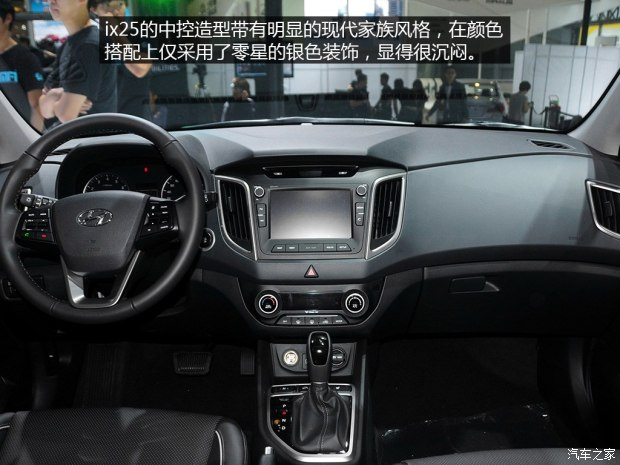 2014 - [Hyundai] iX-25 - Page 6 D_20140828172021677461211