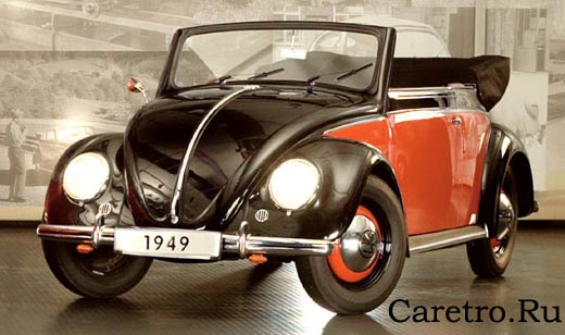 Фольксваген «Жук» Vw-beetle-cabriolet-1949
