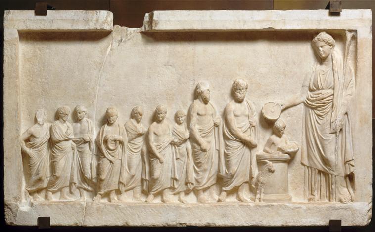 Le marquis de Nointel à Jérusalem par Arnould de Vuez ? 57538_Ma756_01