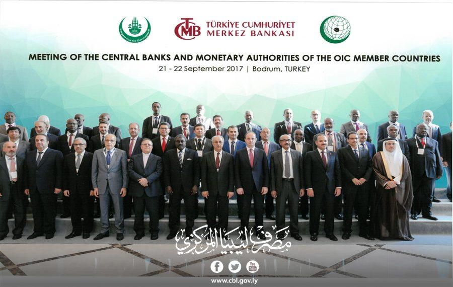 مصرف ليبيا المركزي يشارك في اجتماعات محافظي المصارف المركزية للدول الأعضاء بمنظمة المؤتمر  Turkey-event-e1506602307562