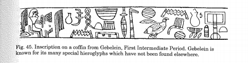 Egyptian Funerary Texts: The Coffin Texts Screen-shot-2013-04-27-at-3.33.43-PM