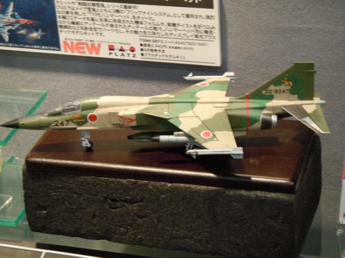 Shizuoka hobby show.......... 20130516154758