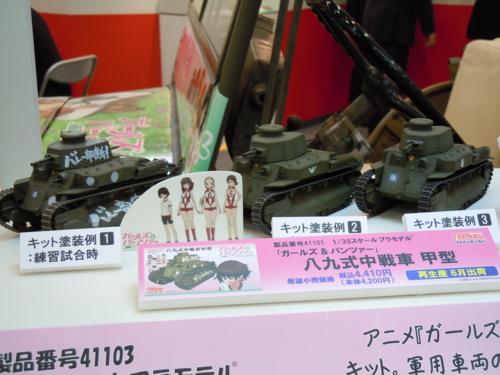Shizuoka hobby show.......... 20130516171351